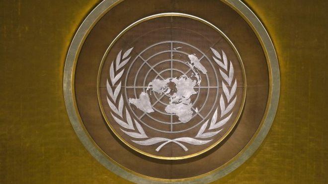 ООН заснувала Об'єднаний фонд допомоги Україні. Що це таке і звідки гроші
