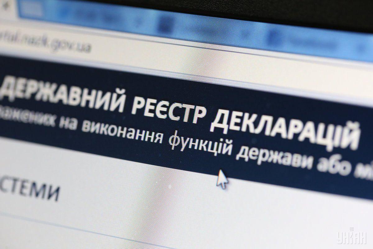 Чиновники набрехали в деклараціях на понад вісім з половиною мільярдів гривень – НАЗК