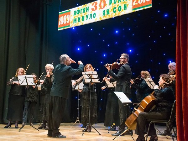 В Івано-Франківську концертом вшанували учасників війни в Афганістані (ФОТО)