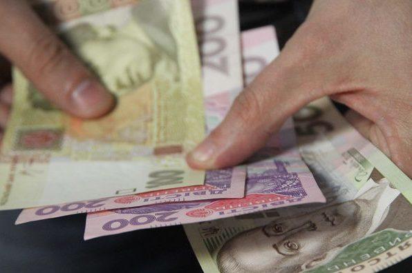 Зарплата прикарпатців збільшилася за рік на 20% – статистика