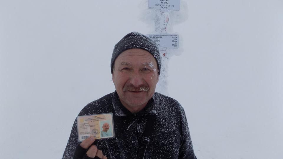 Загиблим туристом у Карпатах виявився керівник Станції юних туристів Коломиї (ОНОВЛЕНО)