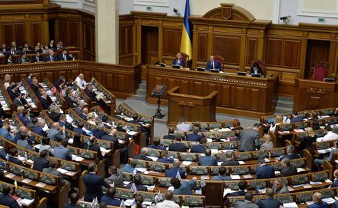 Рада закріпила в Конституції курс на ЄС і НАТО. Як голосували прикарпатські нардепи