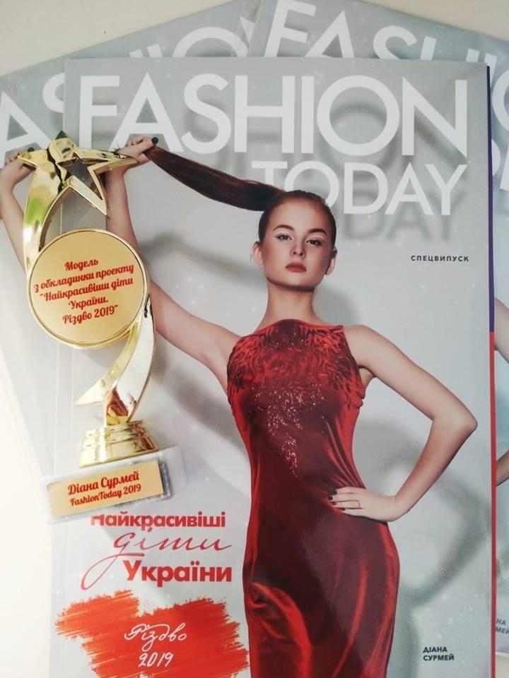 Юна прикарпатка з'явилася на обкладинці журналу мод
