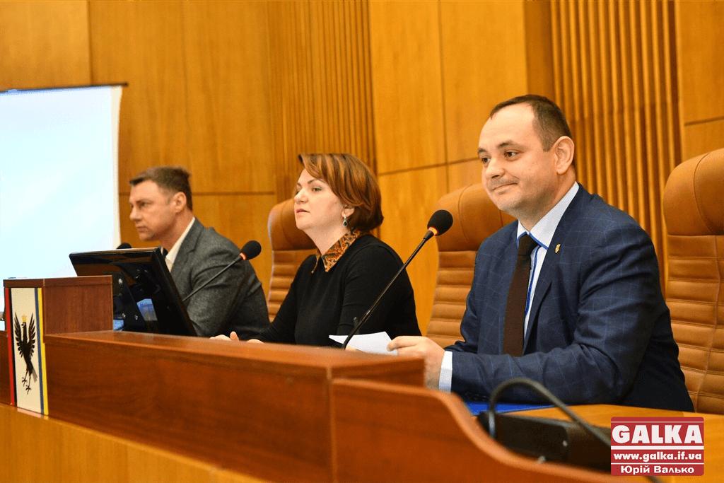 """Міська рада не продовжила оренду скандальної землі """"Гаразд Україні"""""""