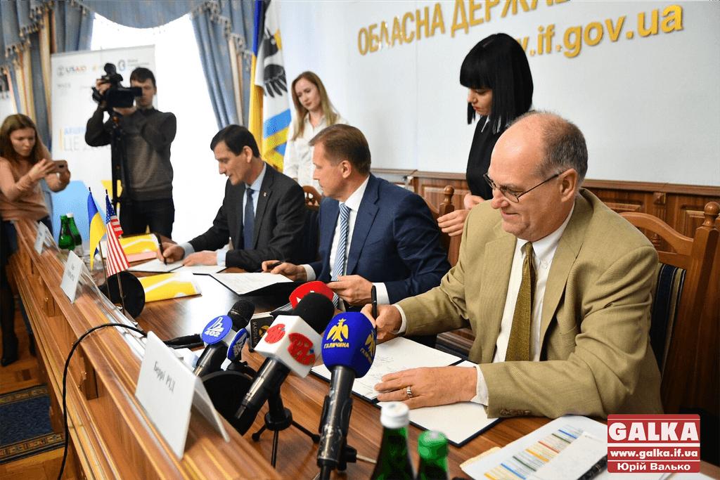 Франківщина підписала меморандум про співпрацю із програмою DOBRE (ФОТО)