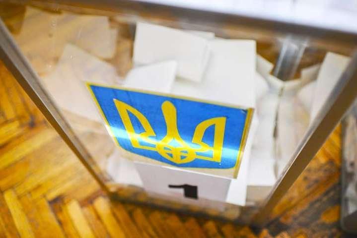 В Івано-Франківську три виборчі дільниці змінили свої адреси