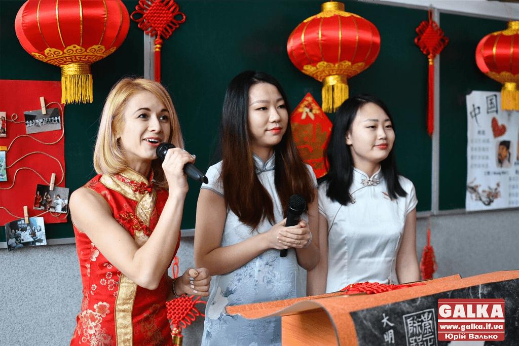 Як у франківському виші святкують Китайський Новий рік (ФОТО)