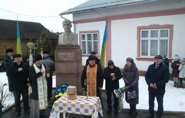 На Городенківщині відзначено 148-річницю від дня народження відомого українського письменника