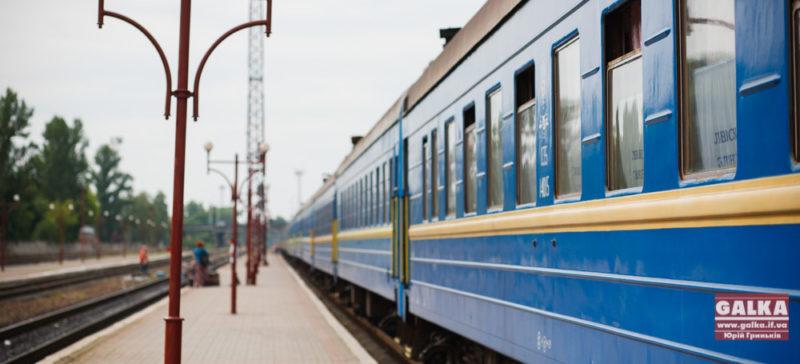 На початку квітня через ремонт колії залізниця скасує низку потягів через Франківськ (ПЕРЕЛІК)
