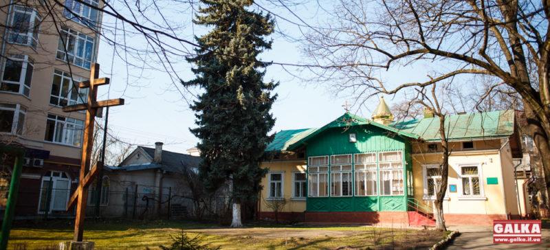 Влада Франківська пішла до суду, аби УПЦ Московського патріархату звільнила примішення під дитсадок на Чорновола