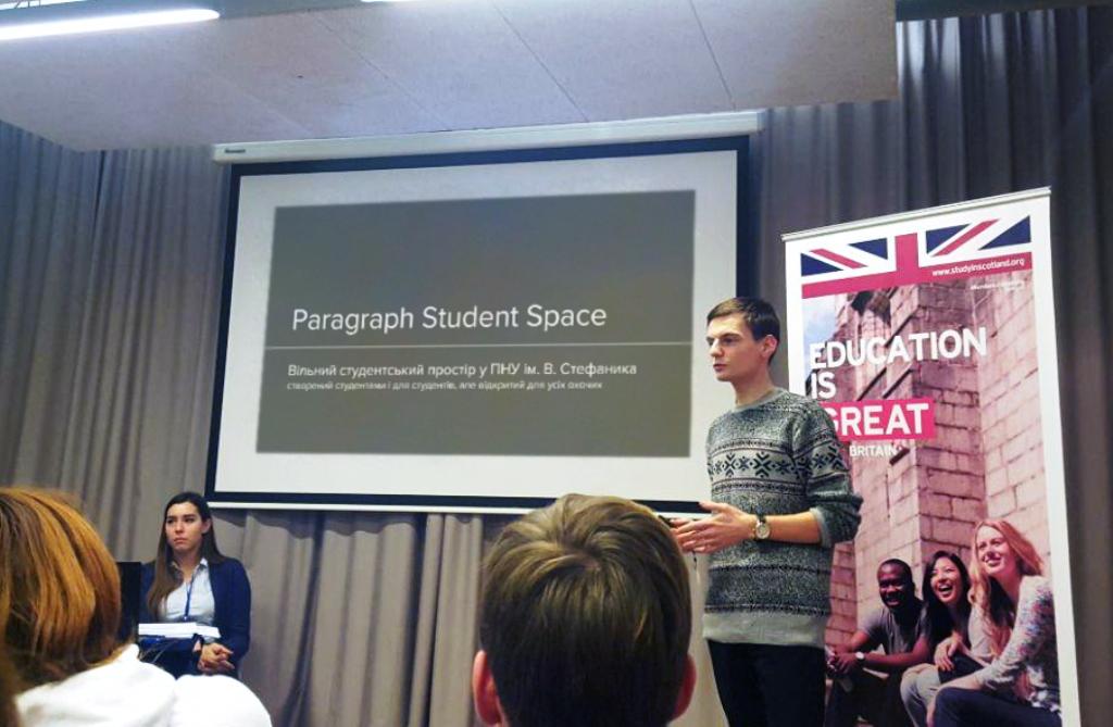 Студенти ПНУ перемогли у програмі Британської Ради в Україні (ФОТО)