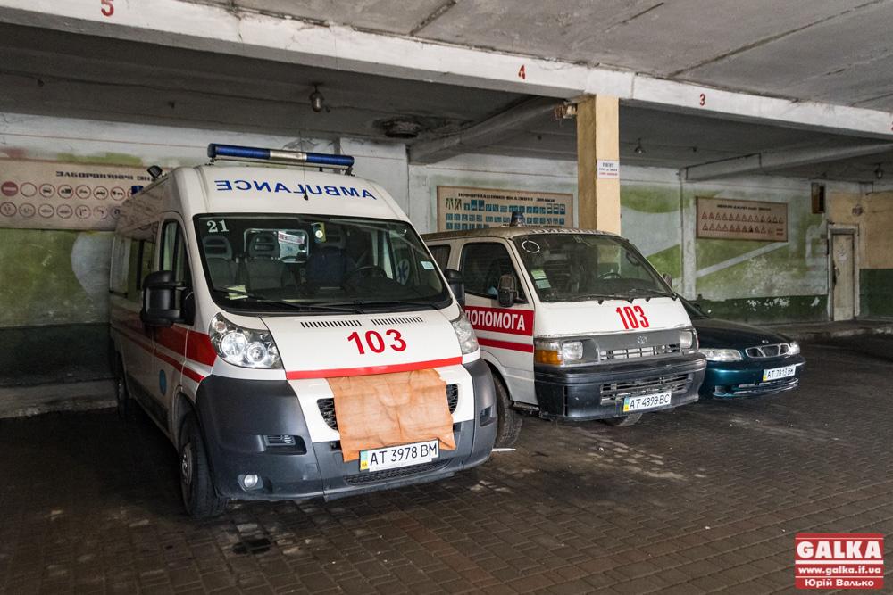 """""""Останній раз машини для нас купляли 12 років тому"""", – головний лікар франківської станції швидкої (ФОТО)"""