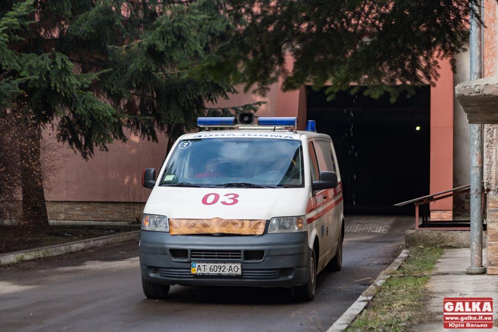 У Франківську троє дітей отруїлися чадним газом