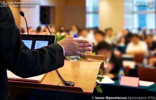 В Івано-Франківську проведуть конференцію про християнську педагогіку