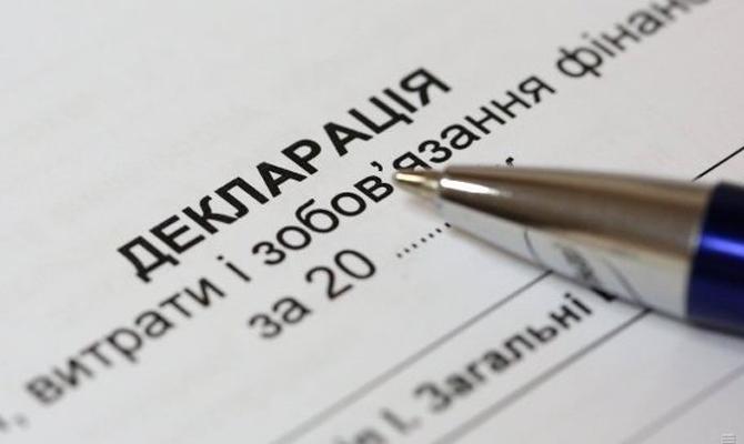 Прикарпатський депутат отримав штраф, бо забарився із декларацією