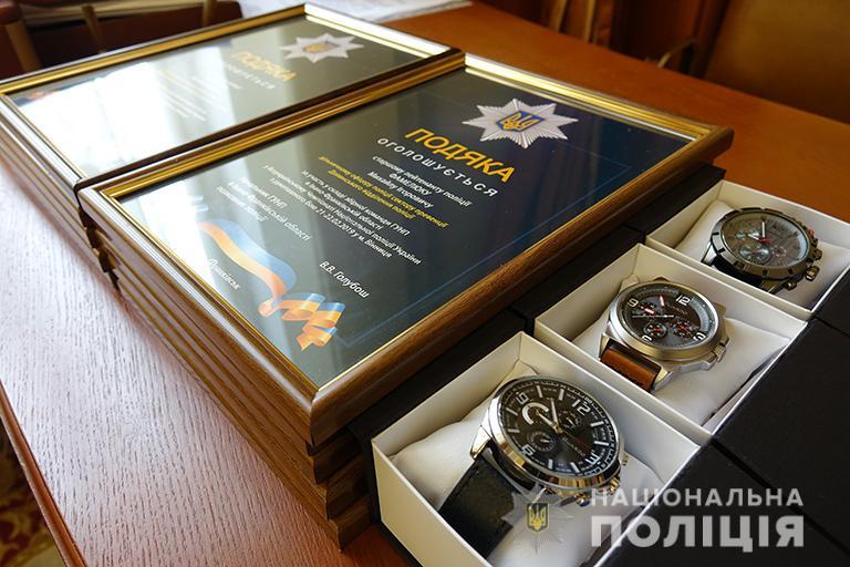 Найкращих правоохоронців області відзначили в Івано-Франківську (ФОТО)