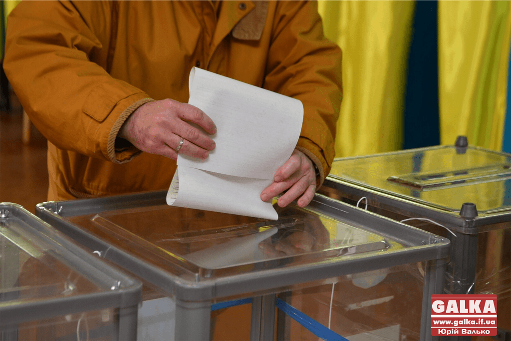ЦВК створила комісії для виборів семи нардепів до Верховної ради від Прикарпаття (СПИСКИ)
