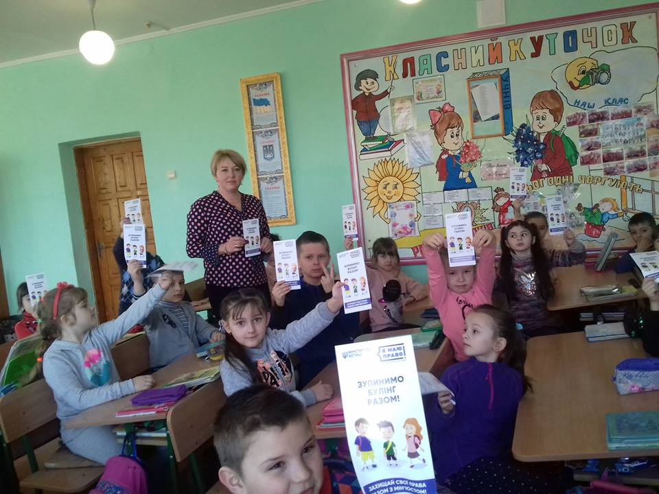 На Прикарпатті школярам розповідали про їхні права (ФОТО)