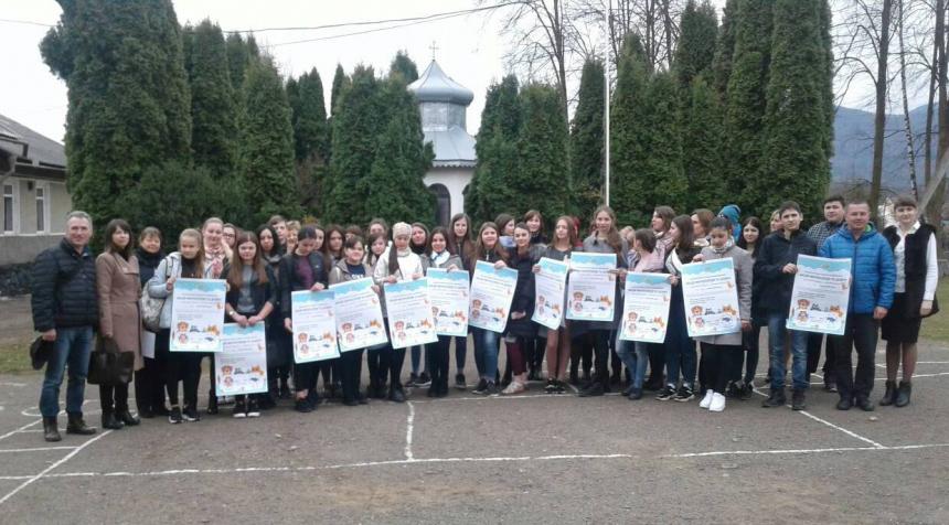 В освітніх закладах Косівщини збиратимуть корм для безпритульних тварин (ФОТО)