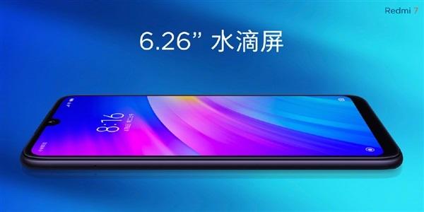 Компанія Xiaomi представила надбюджетний смартфон Redmi 7