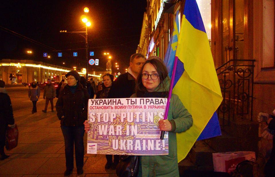 """""""Крим – не мій"""": у мережі з'явились фото протестів у Санкт-Петербурзі"""