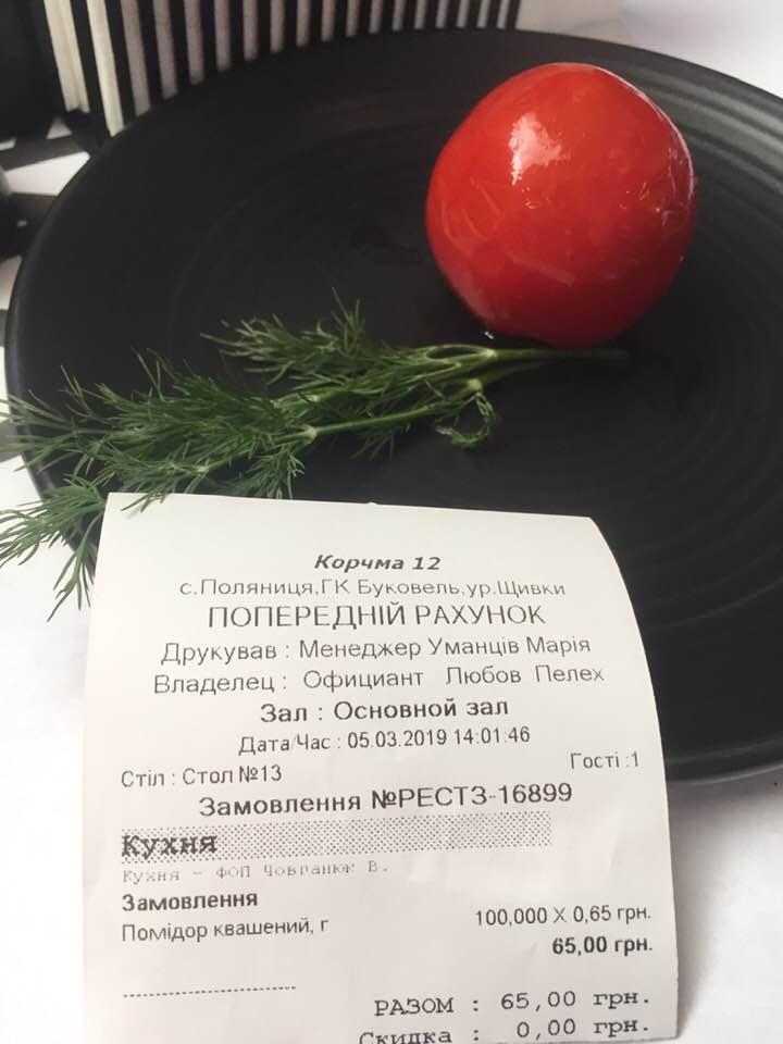 Вінничанин побажав Олександру Шевченку подавитися помідорчиком за 65 гривень (ФОТОФАКТ)
