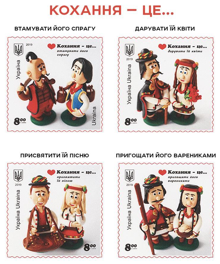 """Укрпошта випускає марки із зображенням франківських """"Теплих іграшок"""" (ФОТО)"""