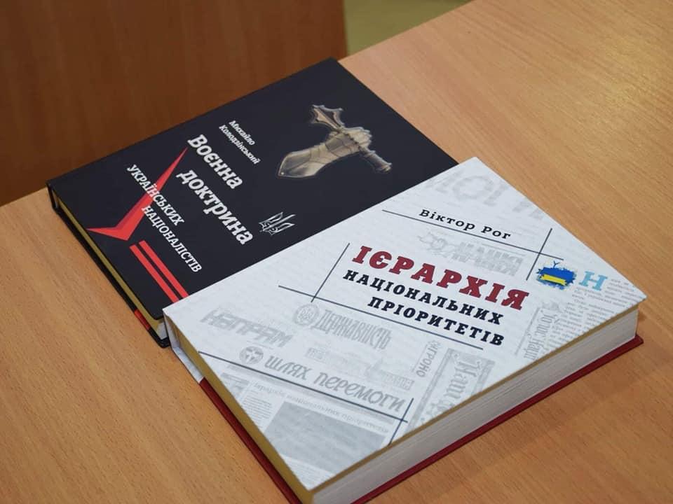 Відомий журналіст презентував в Івано-Франківську книгу про національну перспективу України (ФОТО)