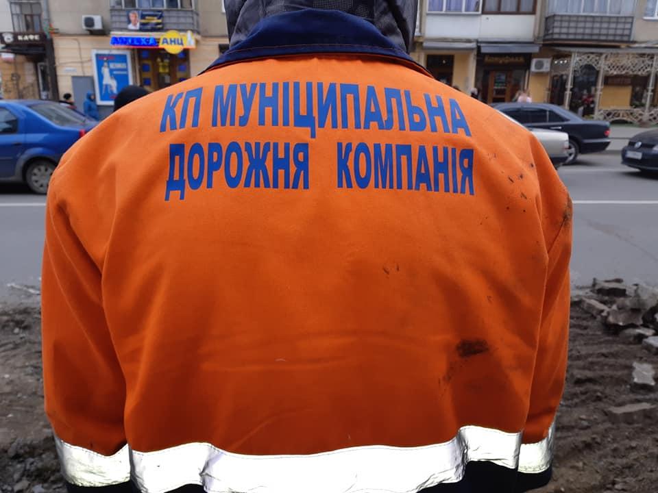 У центрі міста взялися за ремонт дороги проблемної зупинки (ФОТО)