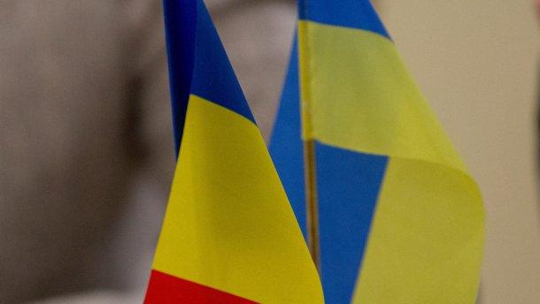 Делегація з Прикарпаття завітала в Румунію. Говорили про співпрацю в туризмі