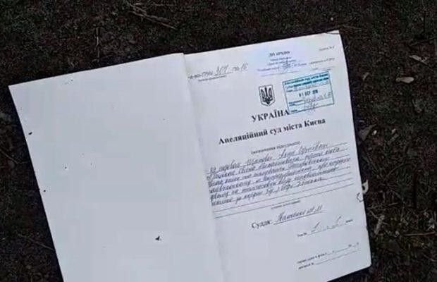 Буревій видув тисячі документів з будівлі апеляційного суду