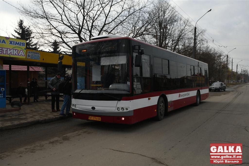 В Івано-Франківську запустили новий комунальний маршрут: з'єднує АС 4 та Набережну (ФОТО)