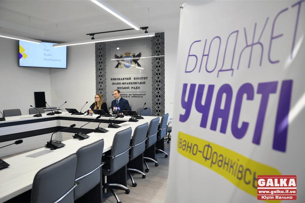"""Франківцям розповіли про нові правила """"Бюджету участі-2019"""" (ФОТО)"""
