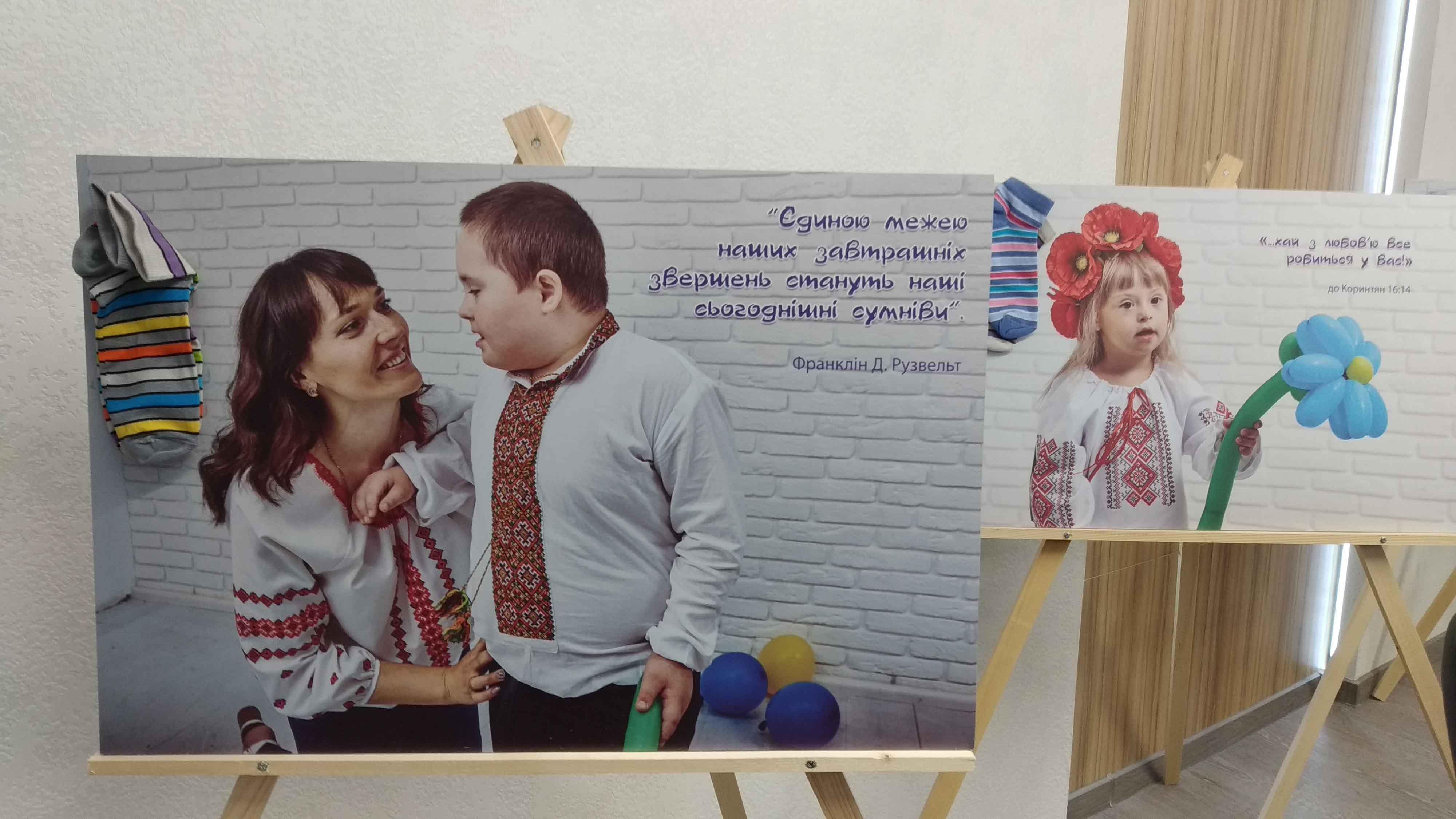 У Франківську випустили абетку для родин, в яких народились сонячні дітки (ФОТО)
