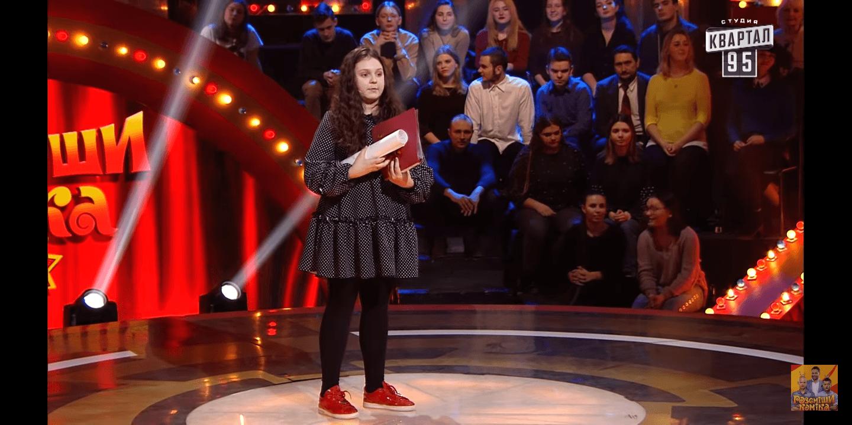 11-річна франківка розсмішила коміків на 10 тисяч гривень (ВІДЕО)