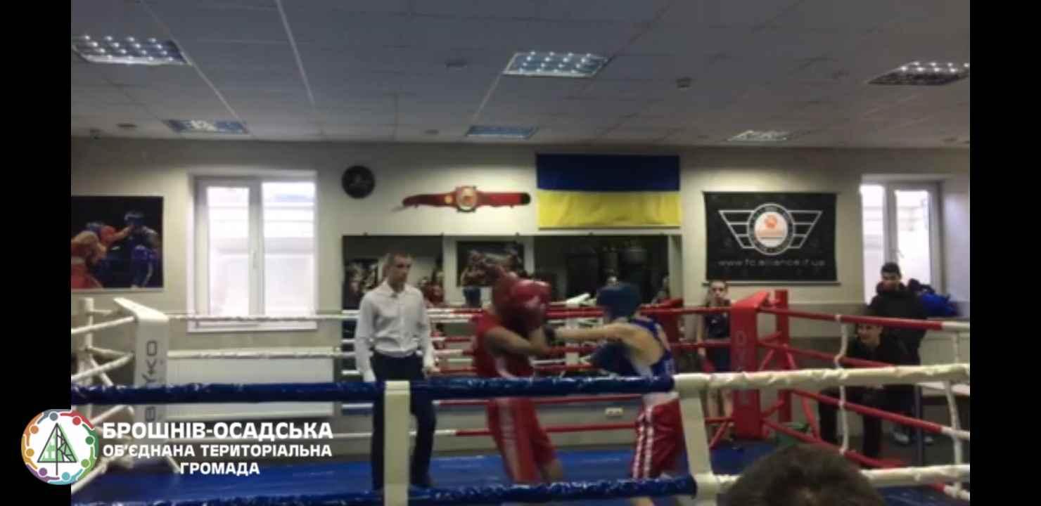 Степан Люшик із Брошнів-Осади представлятиме Прикарпаття на Чемпіонаті України з боксу (ФОТО)