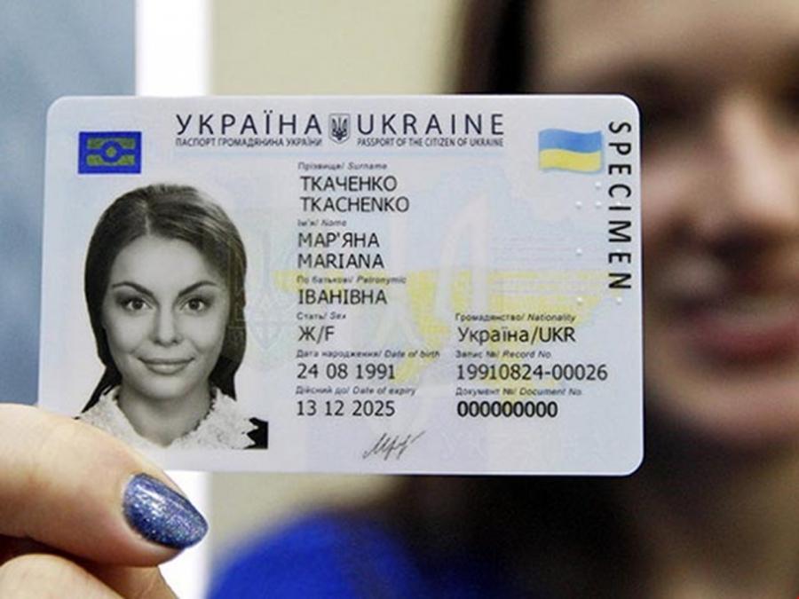 Цьогоріч понад дев'ять тисяч прикарпатців стали власниками ID-карток