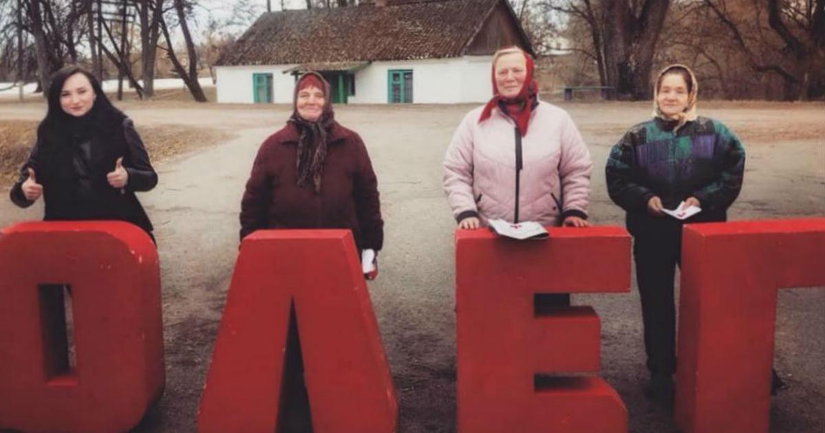 """Екс-""""укропівка"""" та високопосадовець часів Ющенка: кому на Франківщині довірився Ляшко"""