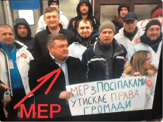 Троль 80 рівня: український мер прийшов на мітинг проти себе, його не впізнали