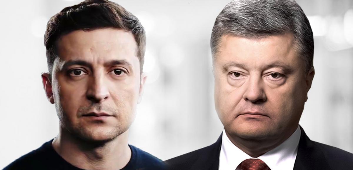 Путін дозволив видавати російські паспорти на окупованому Донбасі. Як відреагували Зеленський і Порошенко