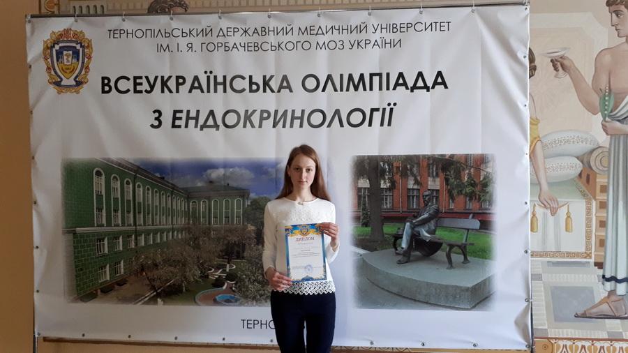 Франківська студентка посіла друге місце на Всеукраїнській олімпіаді з ендокринології (ФОТО)