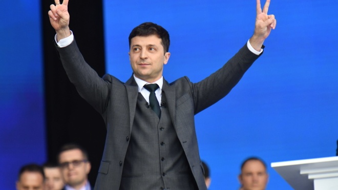 Інавгурація президента України Володимира Зеленського (ПРЯМА ТРАНСЛЯЦІЯ)
