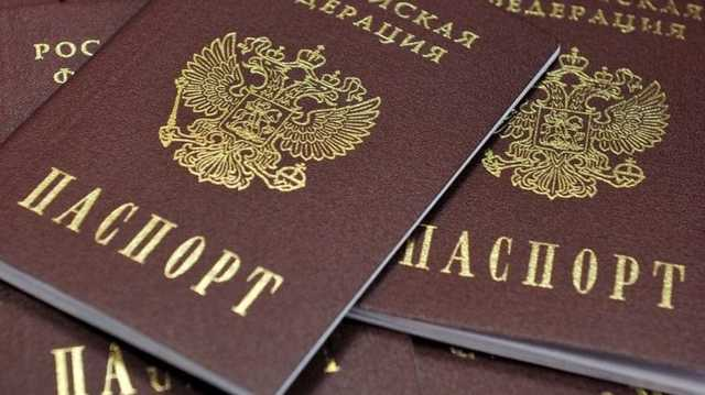 У Ростовській області запрацював центр видачі паспортів жителям ОРДО