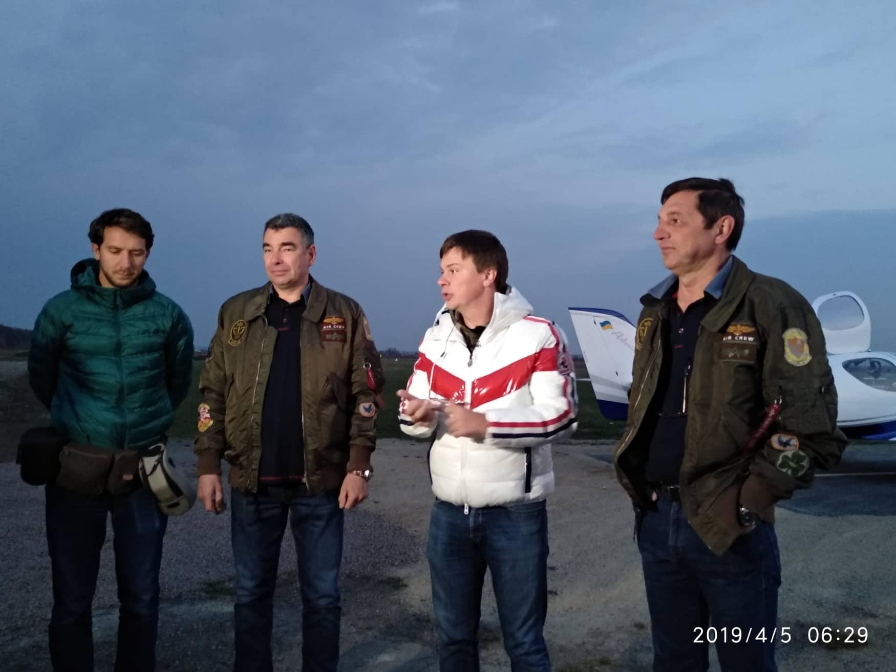 На Прикарпатті стартував рекордний політ Комарова (ФОТО)