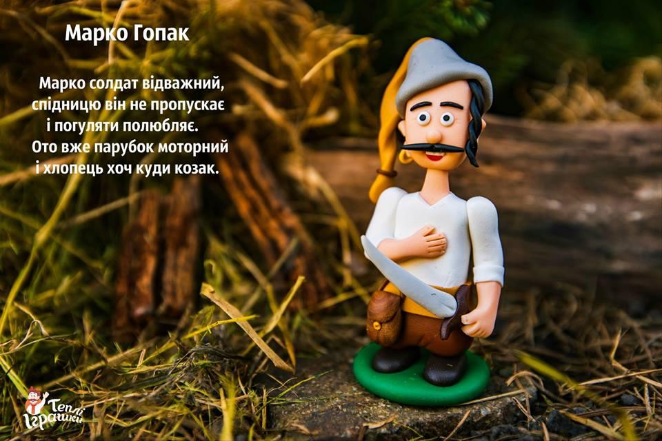 Франківець Богдан Савлюк презентував одразу три нові колекції Теплих Іграшок (ФОТО)