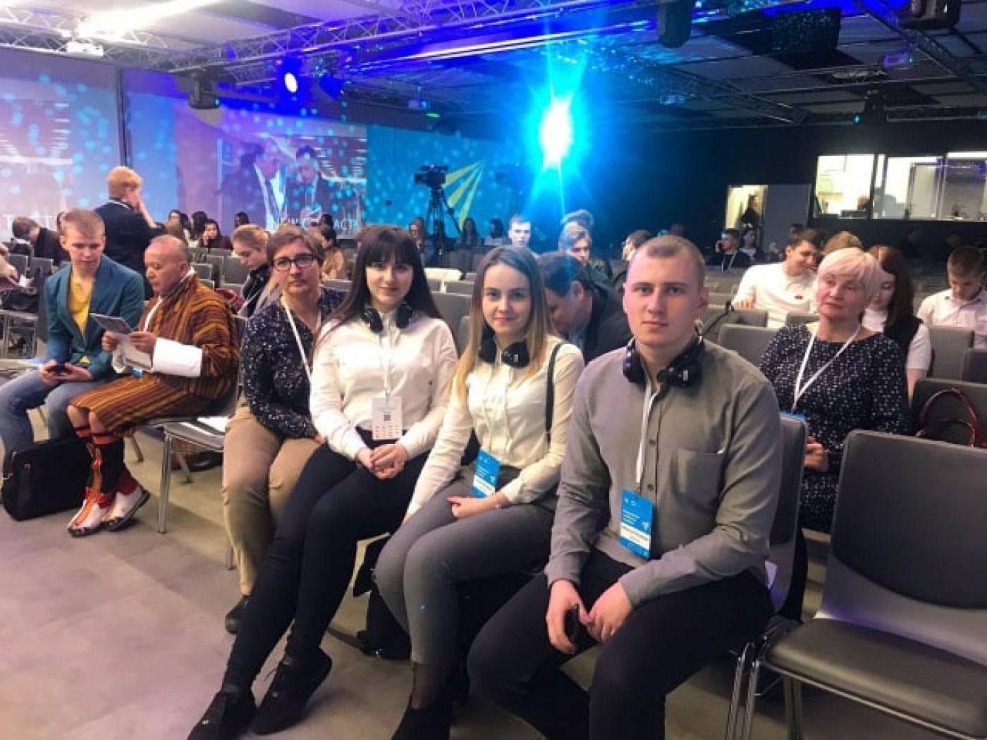 Франківські студенти були на конференції у першому в Україні інноваційному парку UNIT.City (ФОТО)