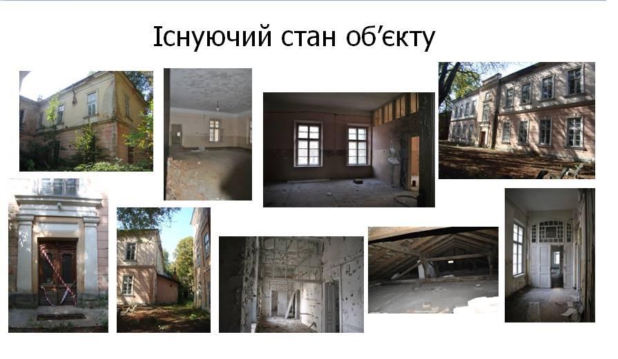Фахівці розповіли про стан одного з корпусів палацу Потоцьких (ФОТО)
