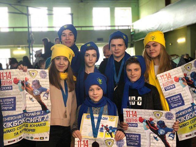 Юні прикарпатські кікбоксери здобули понад 20 медалей на чемпіонаті України (ФОТО)