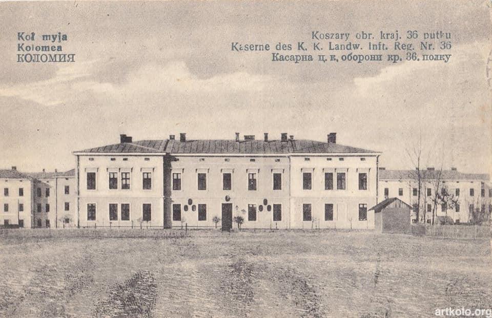 Як за понад сто років змінювалось військове містечко у Коломиї (ФОТО)