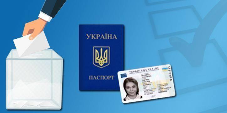 У Франківську центр адмінпослуг видаватиме паспорти у день виборів